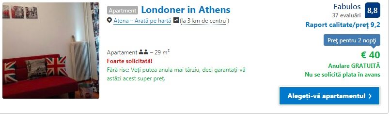 city break ieftin atena cazare londoner in athens
